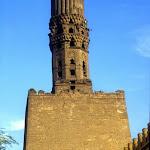 Mosquée el-Hakim : minaretaire