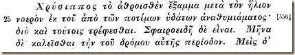 Stobaeus. Eclogae. Anthology 1.p.219.S