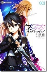 Sword_Art_Online_Progressive_Vol_1_-_001