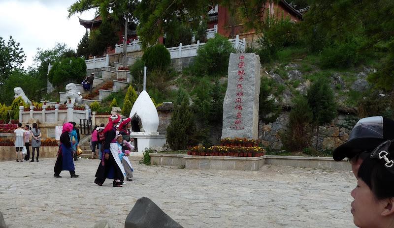 Chine.Yunnan. Shangri la et environs - P1250920.JPG