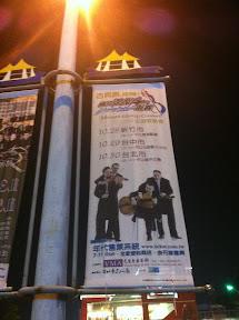 Taiwan Tour 2011