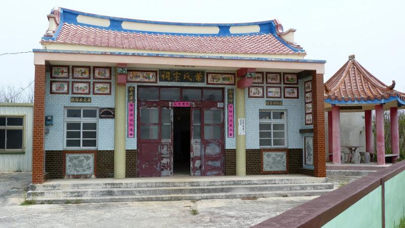 TAIWAN Archipel de Peng Hu - P1120742.JPG