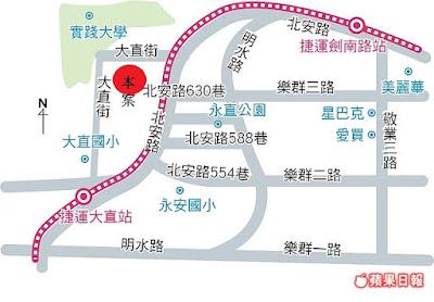 http://www.yu-house.com/totalobj/zhong-shan-qu/dazhi