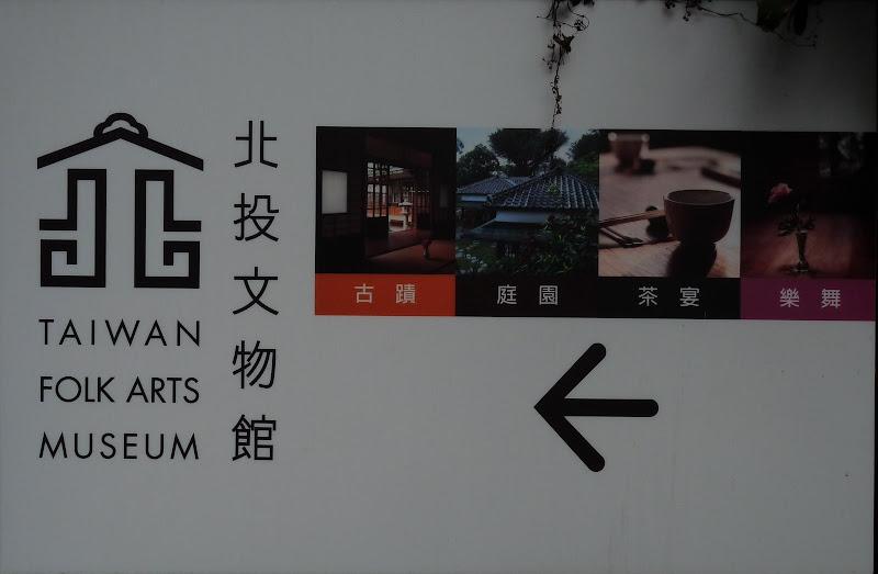 TAIWAN.Taipei .Maison japonaise vers Beitou et Musée National de Taipei à côté du Peace park - P1060390.JPG