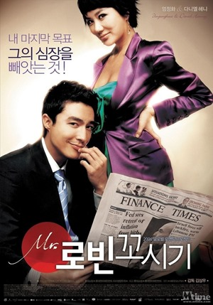 Seducing Mr. Perfect (k-movie)