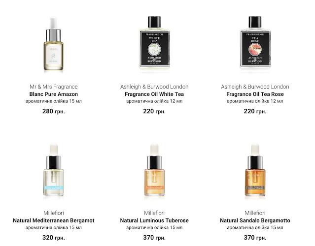 Essential oils Notino Aromatheraphy