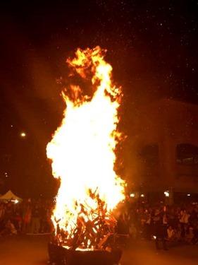 fire23