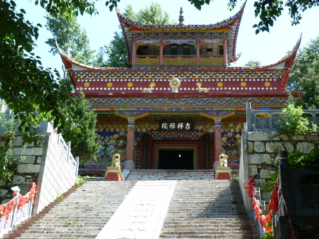 CHINE SICHUAN.KANDING , MO XI, et retour à KANDING fête du PCC - 1sichuan%2B1422.JPG
