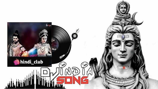Bhola Shiv Shankar Ki Barat Dj Naresh Nrs 2021
