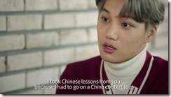 "[LOTTE DUTY FREE] 7 First Kisses (ENG) #5 EXO KAI ""I'm your teacher. You're my student"".mp4_000290887_thumb"