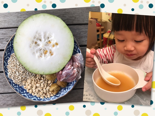 冬瓜薏米扁豆豬展湯