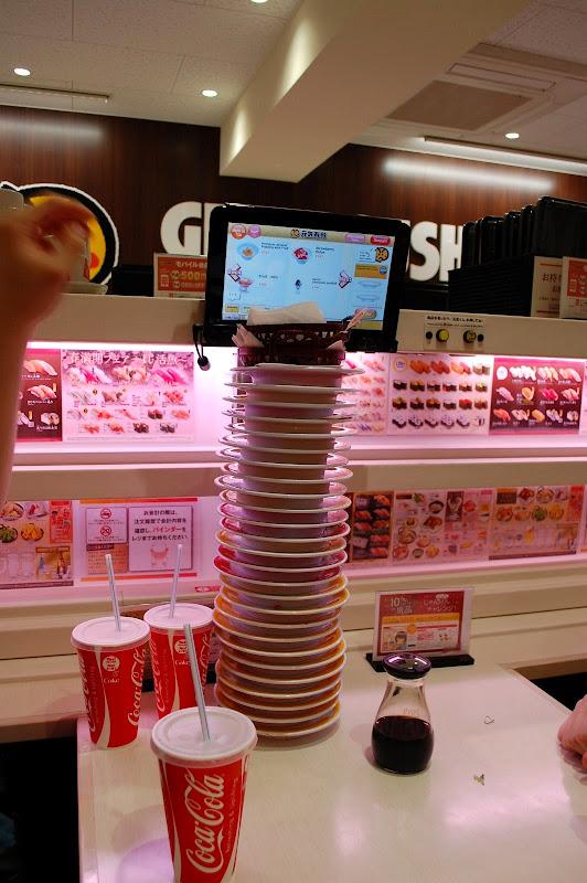 2014 Japan - Dag 11 - jordi-DSC_0075.JPG
