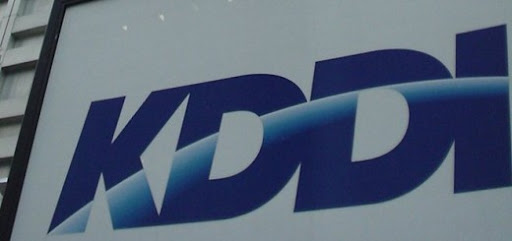 kddi 520x245 Line links up with Japanese operator KDDI to boost visibility of its messaging app