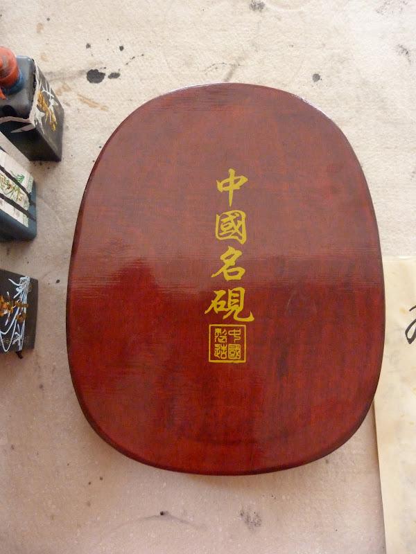 XINJIANG. Kasghar. Fabrique dinstruments de musique - P1280718.JPG
