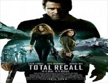 مشاهدة فيلم Total Recall