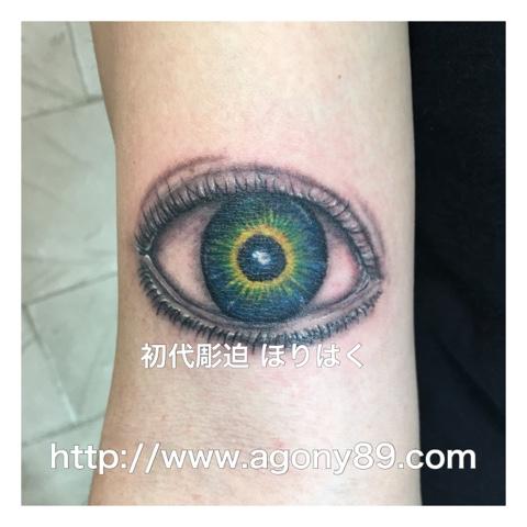 リアリスティックタトゥー、眼、ワンポイントタトゥーデザイン、目、タトゥーデザイン、瞳、ワンポイントタトゥー画像、タトゥー、目、タトゥー画像、ほりはく日記、初代 彫迫 刺青 ほりはく。tattoo. irezumi.