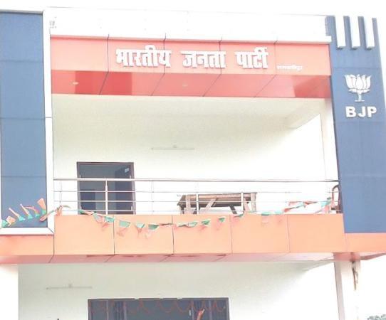 भाजपा कार्यालय में नेताओं के बीच मारपीट, कई नेता पार्टी से निष्कासित...