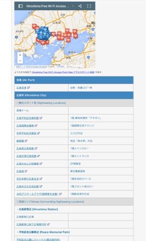 http://www.city.hiroshima.lg.jp/www/contents/1409563567640/index.html