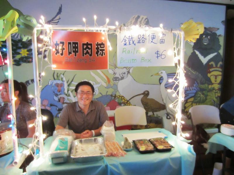2012-07-28 Night Market - IMG_1196.JPG