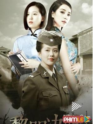 Phim Quyết Chiến Trước Bình Minh - Quyet Chien Truoc Binh Minh (2015)