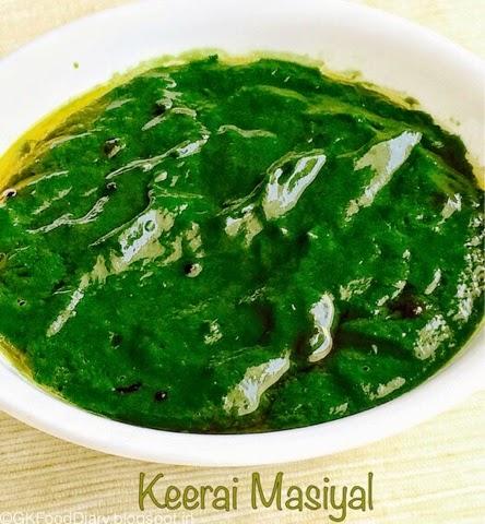 Easy Keerai Masiyal Recipe (Mulai Keerai Kadayal without dal) | SpinachPuree 8