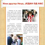 10_-Neca1.jpg