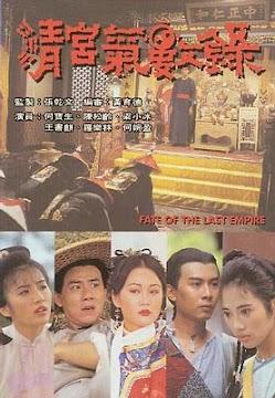 Vận Mệnh Thanh Triều (SCTV9)