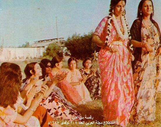 رقصة في عدن