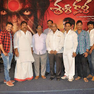 Sesikala Movie Press Meet Photos