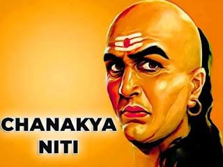 Chanakya Niti: इन तीन कामों के लिए व्यक्ति को हर समय रहना चाहिए तैयार
