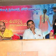 Srikaram Subhakaram Narayaniyam Logo Launch (20).jpg
