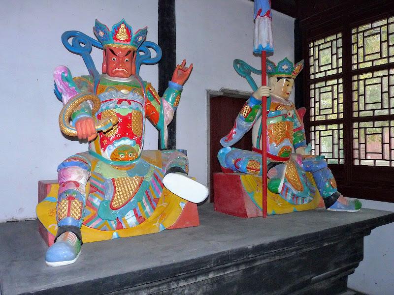 Chine.Shanghai et Suzhou - P1050917.JPG