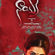Nayaki Movie Posters