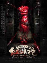 Red Cheongsam China Movie