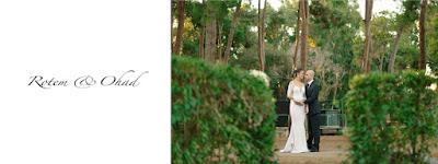 אוהד ורותם חתונה