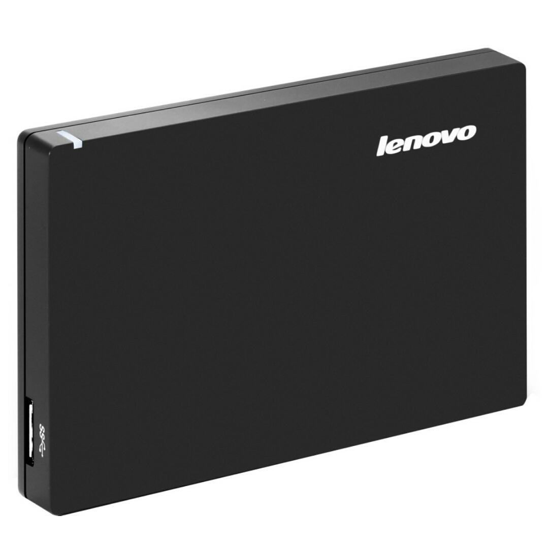 how to open lenovo external hard disk