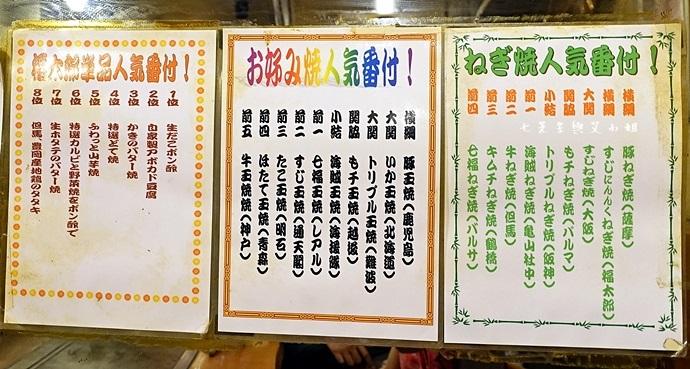 4 大阪福太郎大阪燒
