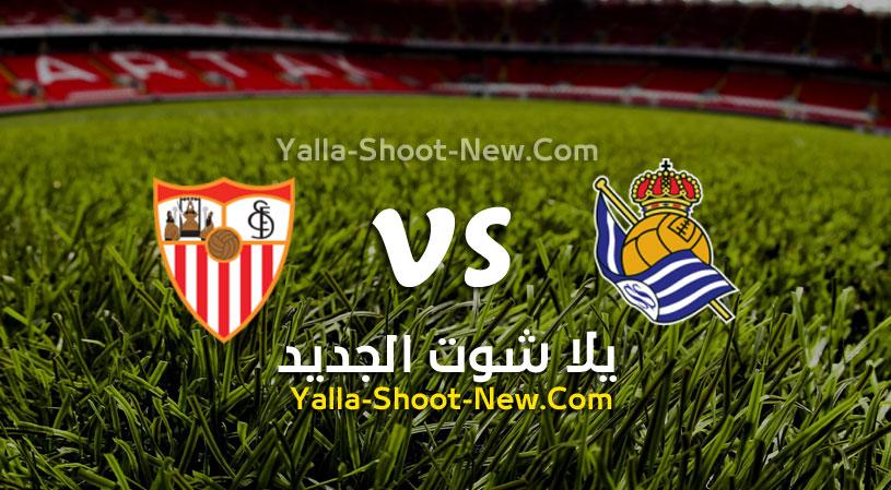 مباراة اشبيلية و ريال سوسيداد