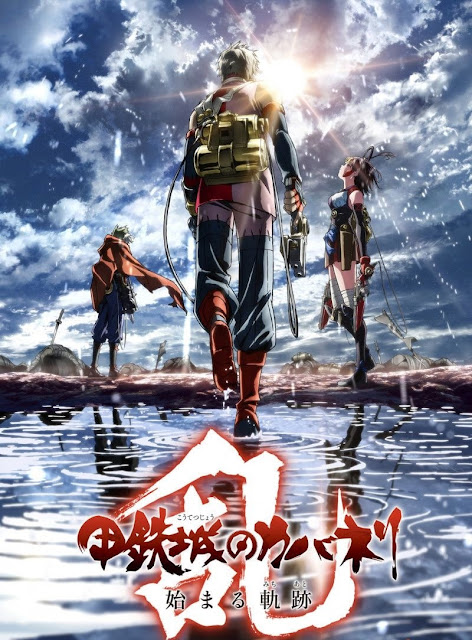 Kabaneri of the Iron Fortress: Life That Burns