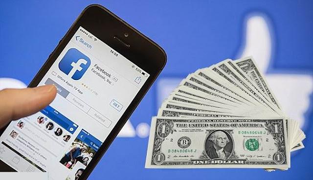 الربح من فيسبوك الجزء الثاني