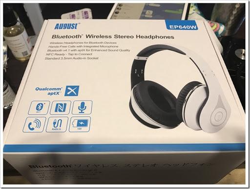 IMG 1950 thumb3 - 【Bluetoothヘッドホン】August Bluetooth 4.1 ワイヤレスヘッドフォン EP640レビュー!遅延ほぼ0で動画や音ゲーもできちゃう超有能!しかも半額セール中!?【ガジェット/Amazon】