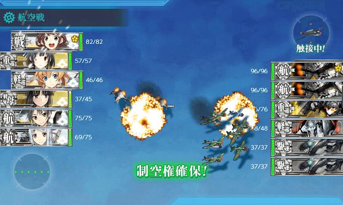 艦これ_2期_2-4_008.png