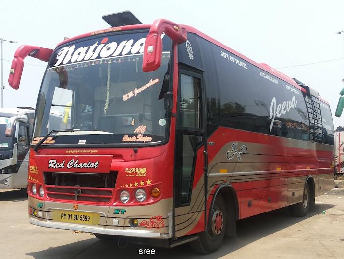 National Travels Madurai Review | lifehacked1st.com