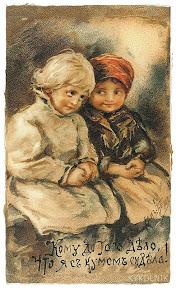 Елизавета Меркурьевна Бёмъ  (3).JPG