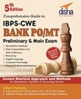 IBPS PO exam book guide review,IBPS PO exam books review, which book to buy for IBPS PO exam,IBPS PO prelims books