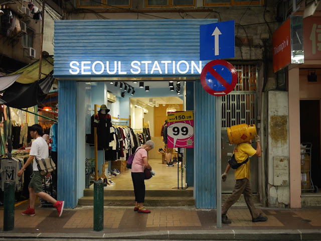 Seoul Station store in Macau's Three Lamps District