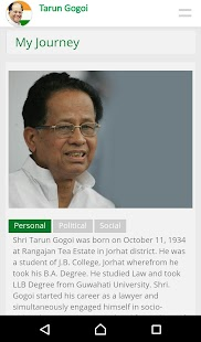 Tarun Gogoi- screenshot thumbnail