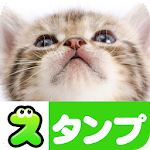 Cat Stickers Free Icon