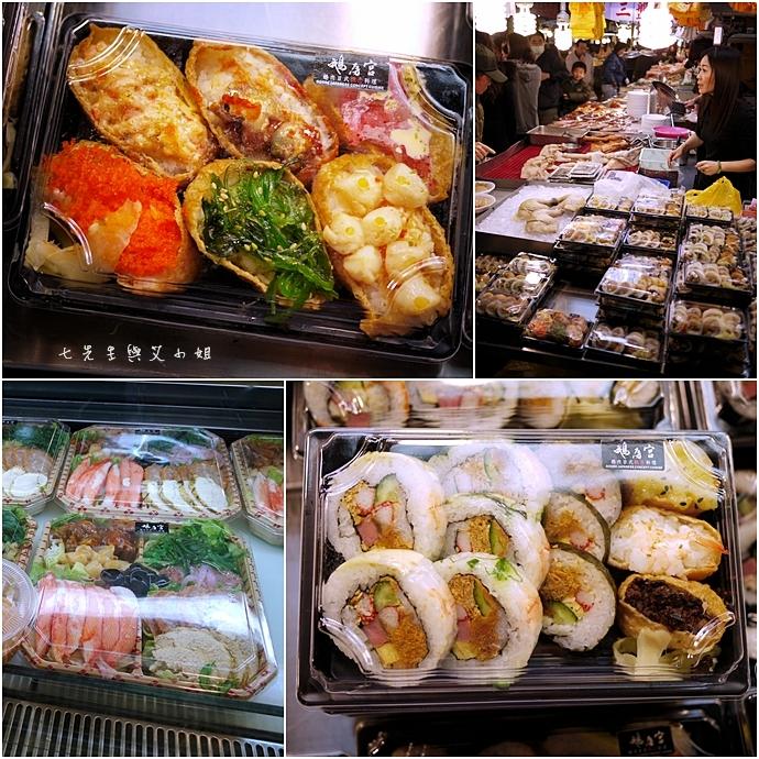 6 鵝房宮 鵝肉 日式概念料理