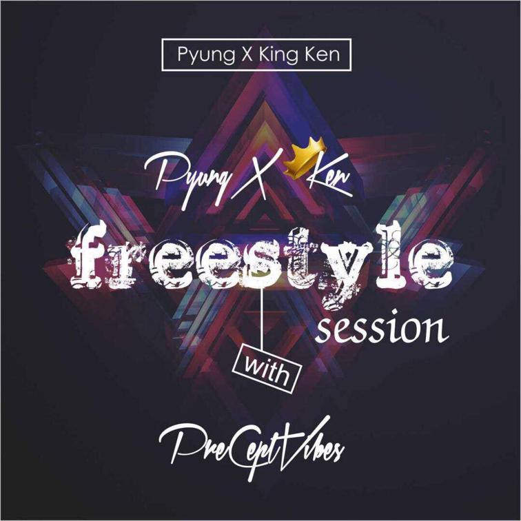 [FREESTYLE]: PYUNG x KING KEN